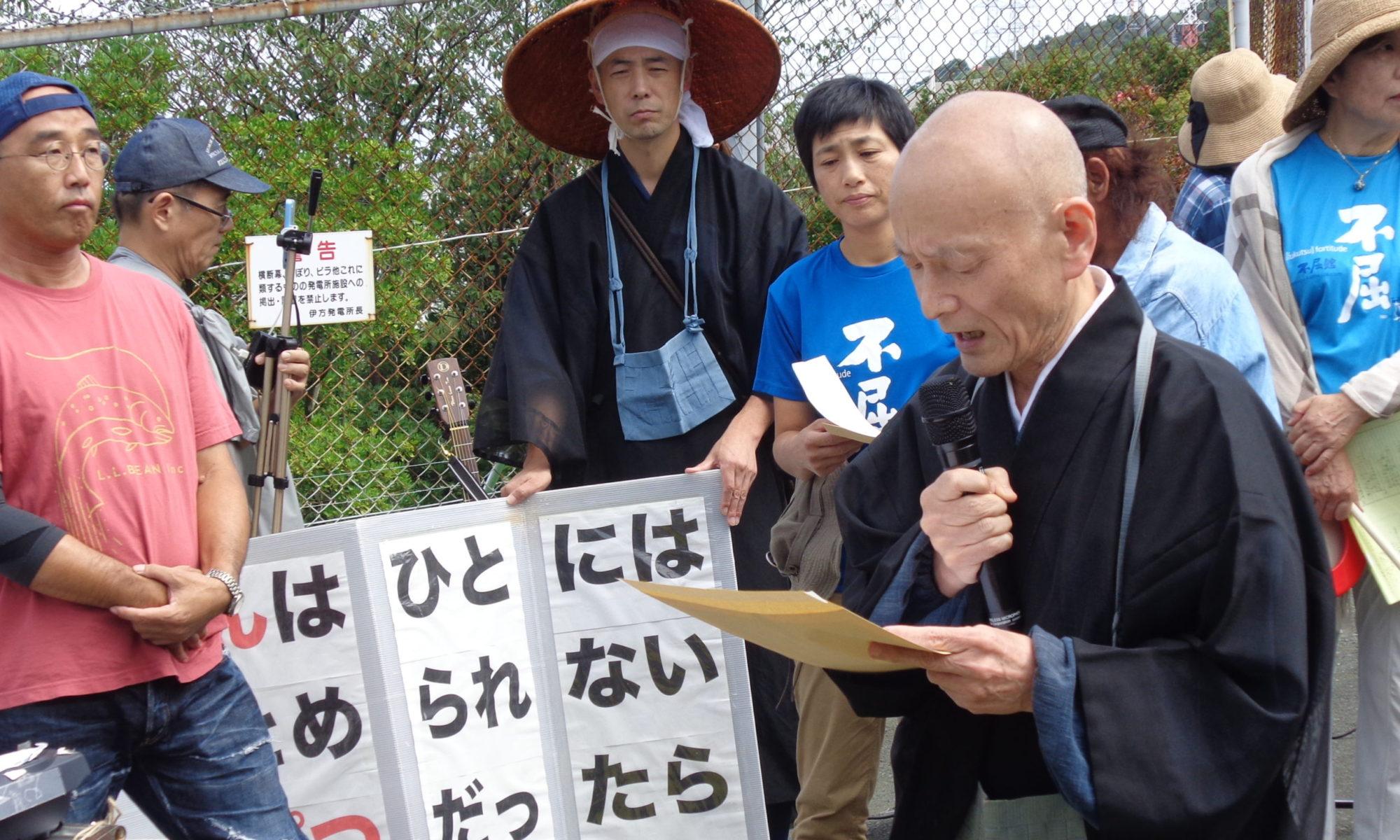宗教者が核燃料サイクル事業廃止を求める裁判(宗教者核燃裁判)を東京地裁に提訴します